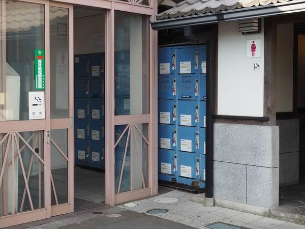 松島海岸駅のコインロッカー