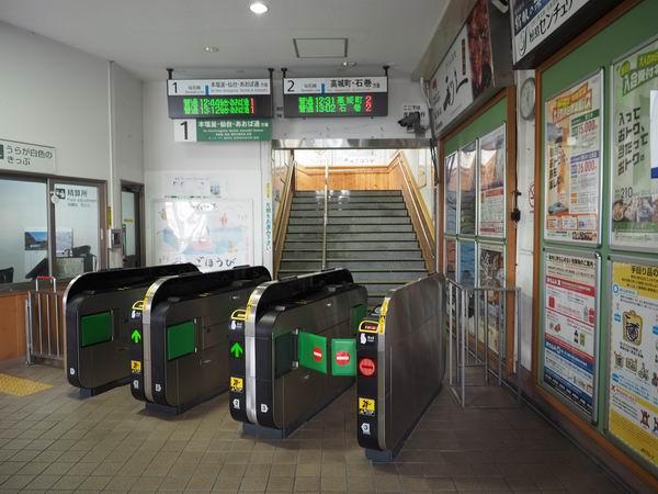 松島海岸駅の改札風景