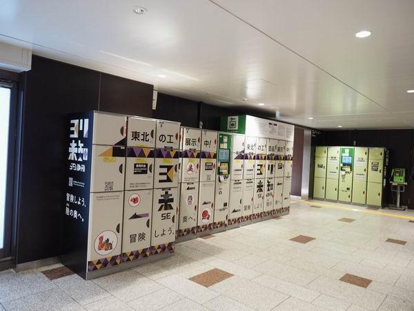 仙台駅三階のコインロッカーの風景写真