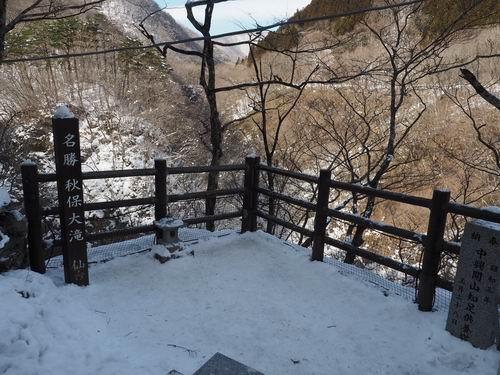 冬の秋保大滝の滝見台