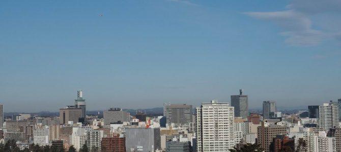 仙台城から見た仙台市街の一望1