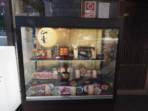 青葉城址公園のランチのお店のメニュー
