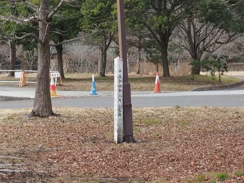 利府加瀬沼公園の記念碑