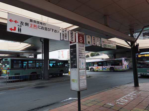 仙台駅の8番乗り場