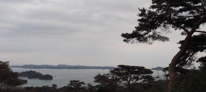 西行戻しの松公園の風景