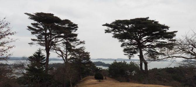 西行戻しの松公園の風景パノラマハウス
