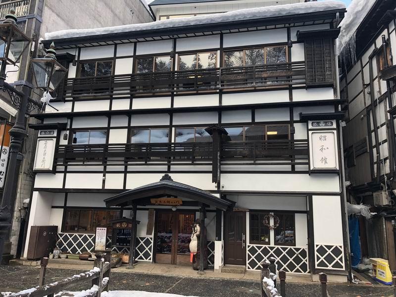 銀山温泉の人気の昭和館