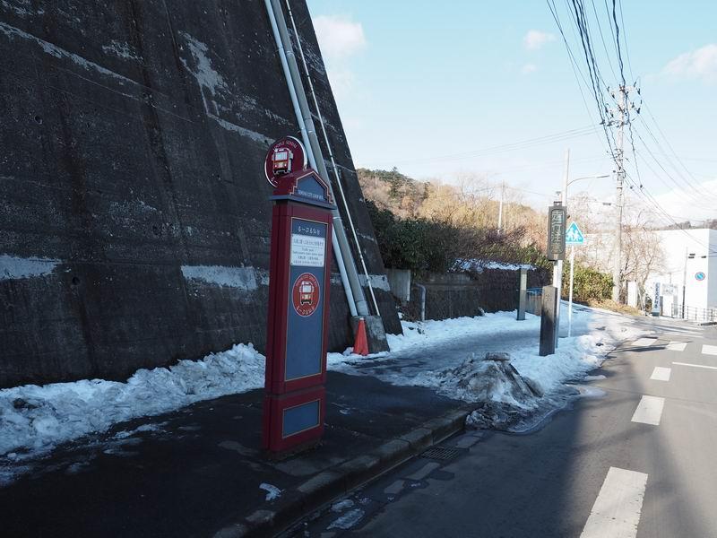 るーぷる仙台の山居沢のバス停の風景