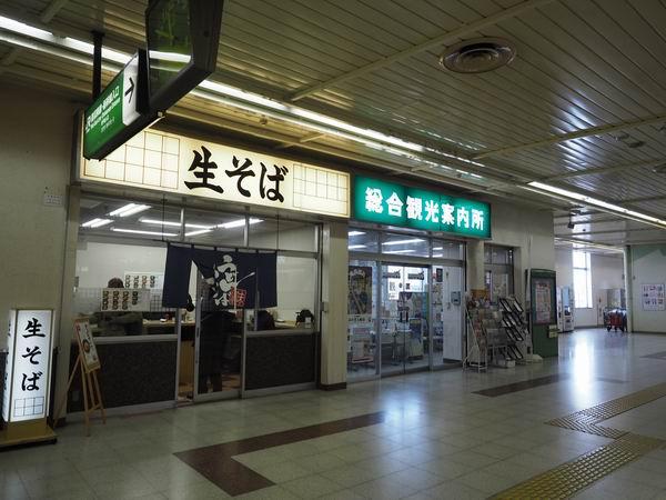 古川駅の立ち食いソバ