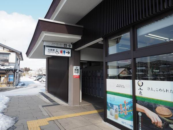 平泉駅のコインロッカーの場所