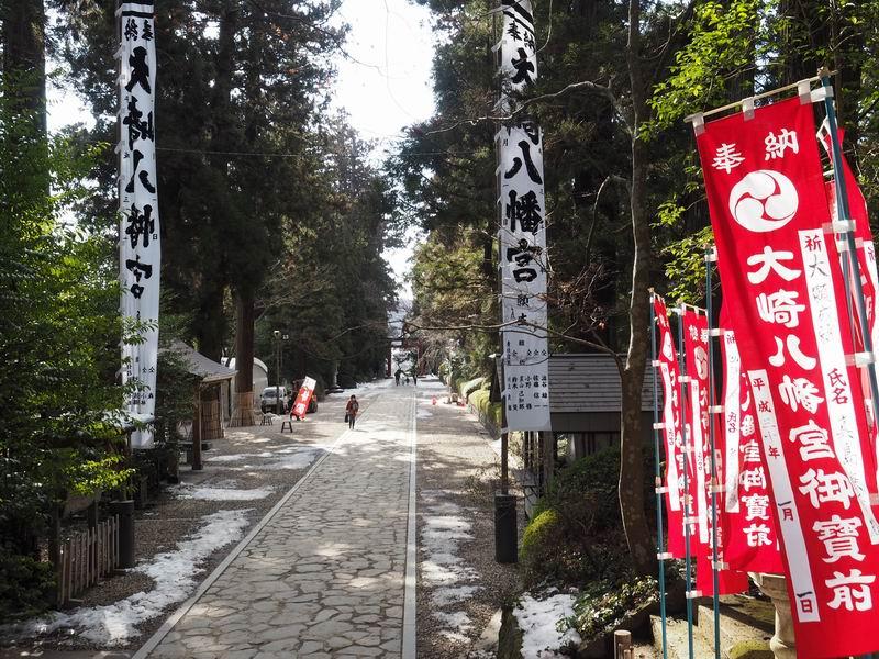 大崎八幡宮参道を逆側から撮った写真