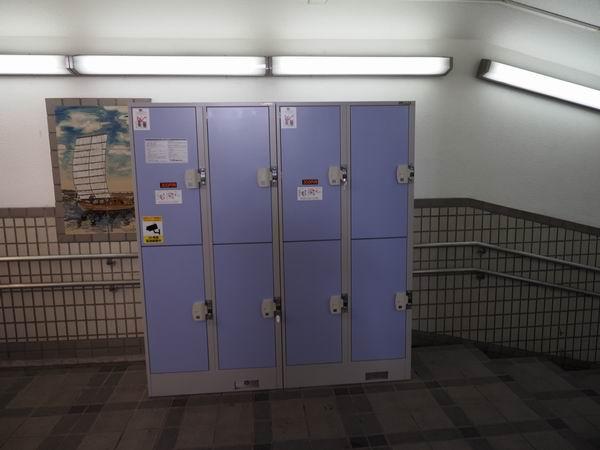 大石田駅のコインロッカー1