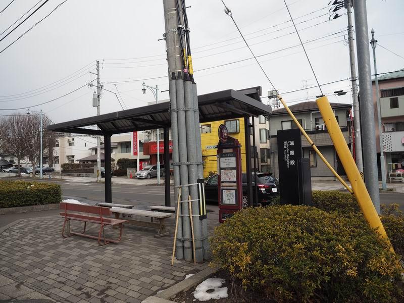 るーぷる仙台瑞鳳殿前のバス停風景