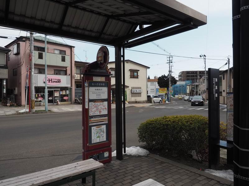 るーぷる仙台瑞鳳殿前のバス停