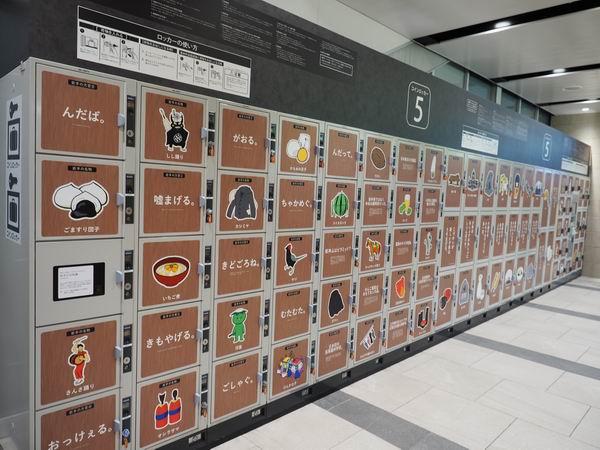 盛岡駅の北口のコインロッカーの風景写真