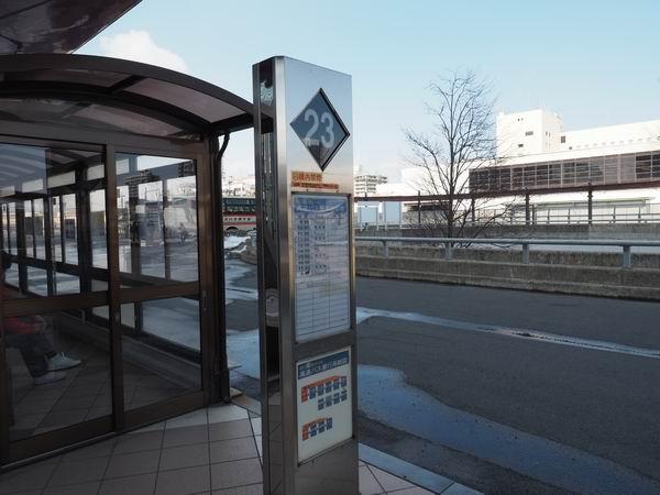 盛岡駅の23番高速バス乗り場の風景写真