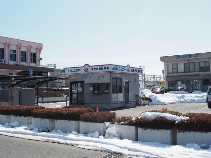 北上駅・駅レンタカーの店舗風景写真