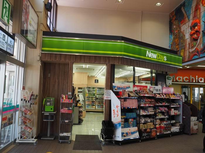 北上駅のニューデイズの売店の風景