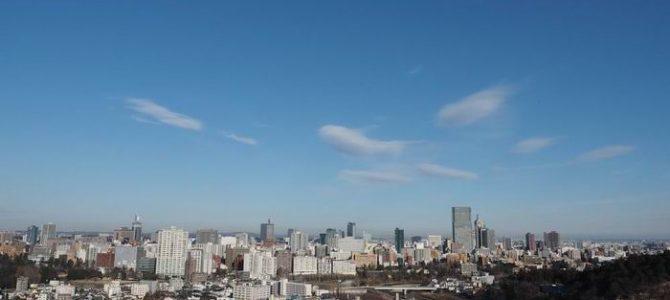 仙台青葉城址公園からの風景写真