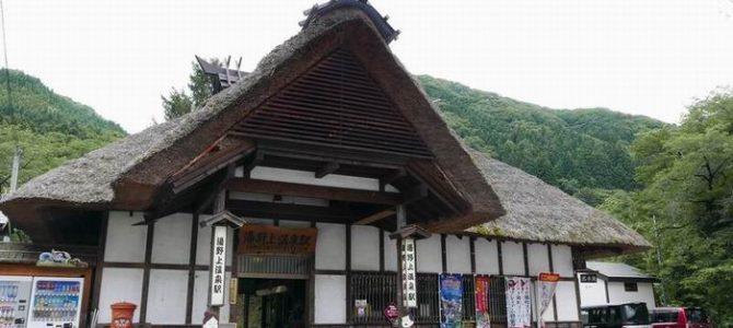 湯野上温泉駅の正面の風景