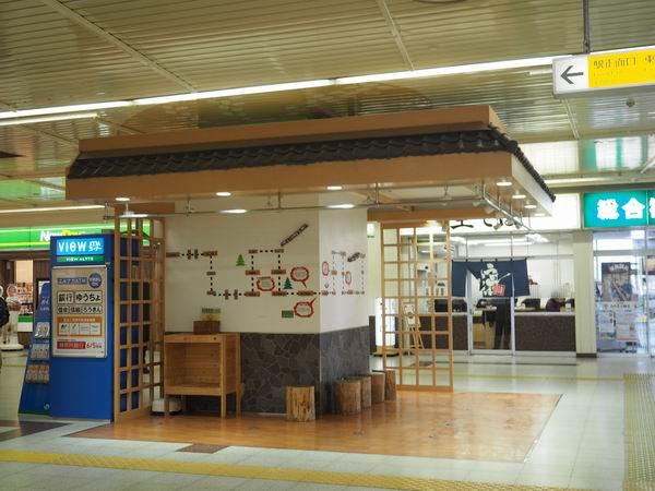 古川駅の2階新幹線改札前