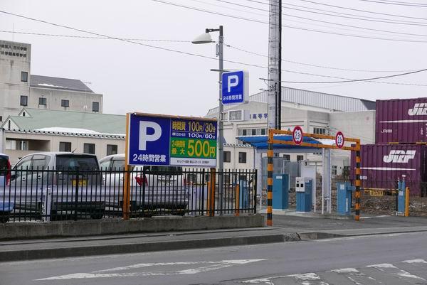古川駅JR貨物の駐車場