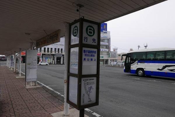 古川駅鳴子方面バス乗り場