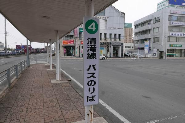 古川駅清滝線バス乗り場