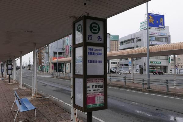古川駅の3番バス乗り場の風景