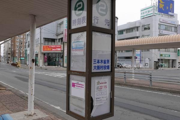 古川駅3番バス乗り場の風景