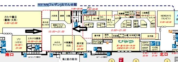 盛岡駅の構内レイアウト図