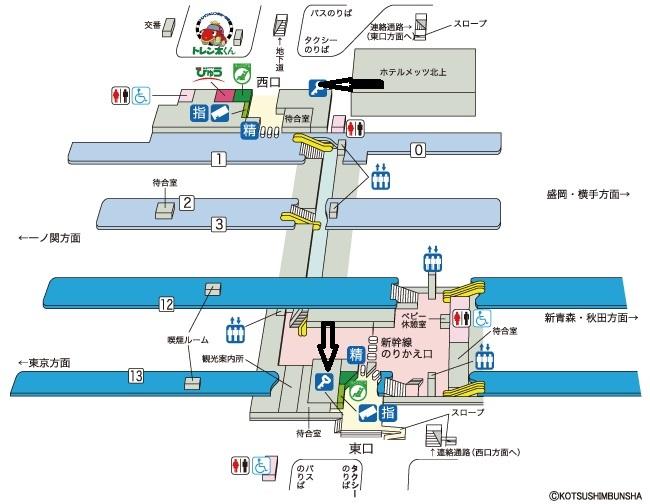 北上駅のコインロッカーの位置図