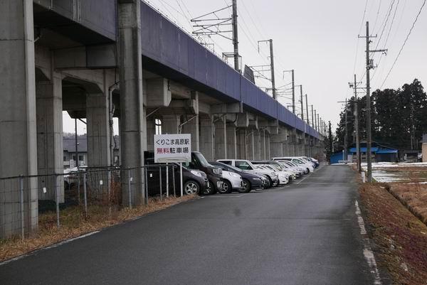 くりこま高原駅の南側無料駐車場