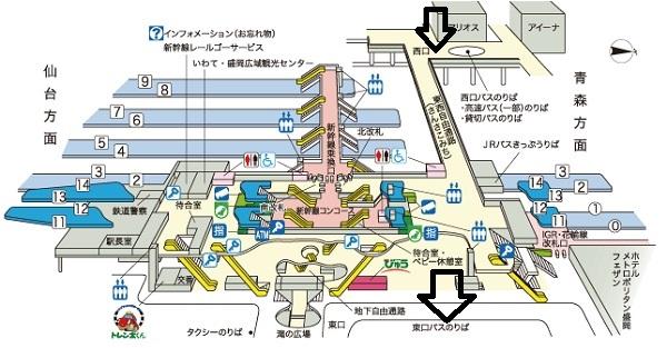 盛岡駅の構内図