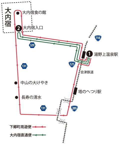 「猿遊号」の運行ルートマップ