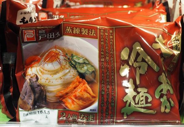 盛岡冷麺のおみやげ売り場の写真
