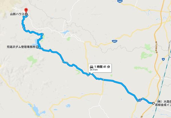 栗駒山へのアクセス荒砥沢ダムからのルート