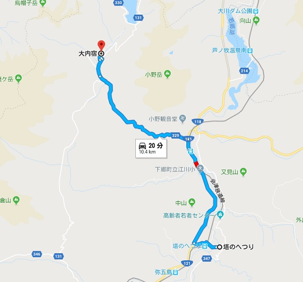 塔のへつりから大内宿までの地図