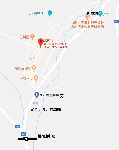 大内宿の駐車場マップ