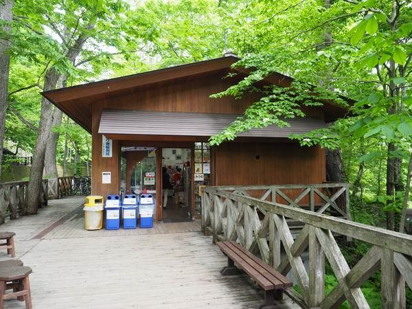 石ヶ戸休み休憩場所の食事処の写真