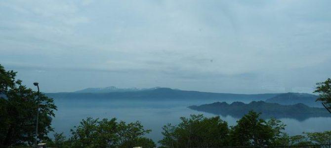 発荷峠展望台の十和田湖の眺望写真8