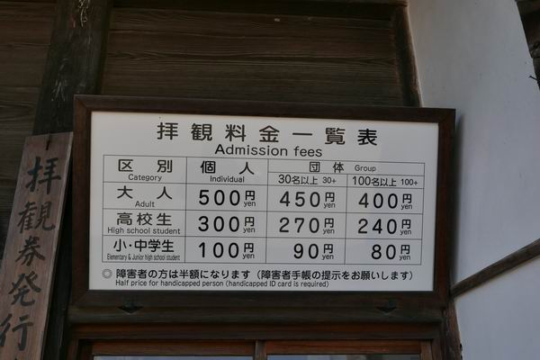 mP1001866