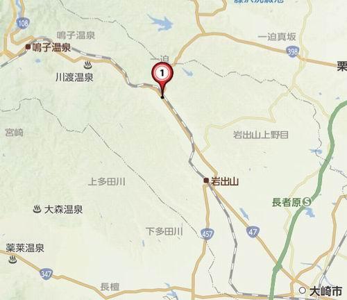 あら伊達な道の駅行き方の地図