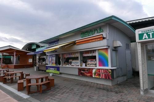 ロイズ外のソフトクリーム売り場