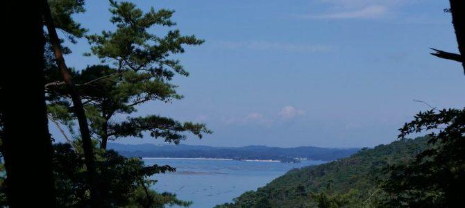 大高森の風景