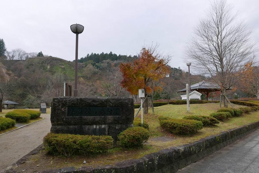 有備館の場所の記念碑