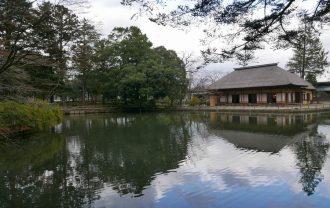 有備館庭園の風景