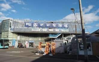 松島おさかな市場の全景写真