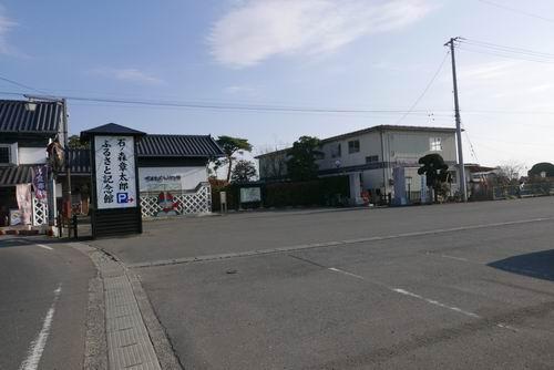 石ノ森章太郎ふるさと記念館入口案内