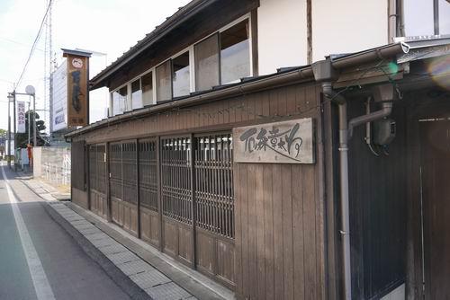 石ノ森章太郎の生家風景